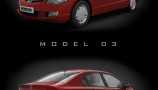 Evermotion - HD Models Cars Vol 1-5 (14)