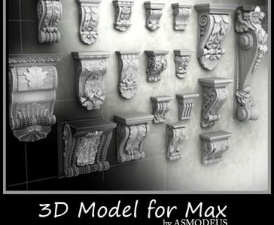مدل سه بعدی سرستون کلاسیک