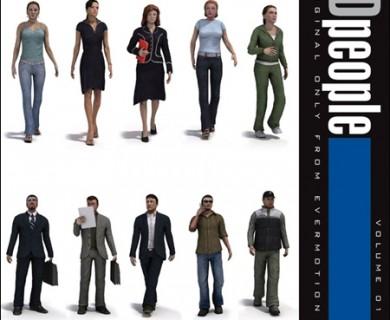 دانلود رایگان مدل سه بعدی انسان