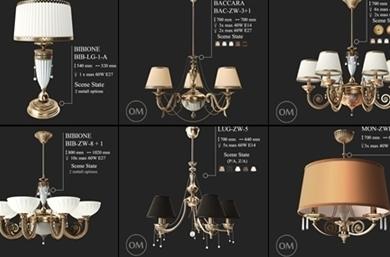 3DDD - Classic Lamp Set 2 (16)