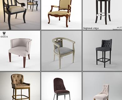 3DDD - Classic Chair (1)
