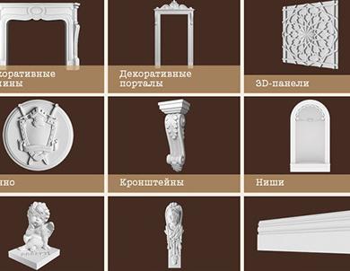 Dikart Decorative Gypsum 3D Models (15)