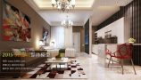 3D66 - Other Interior Scenes Collection Vol 1-4 (3)