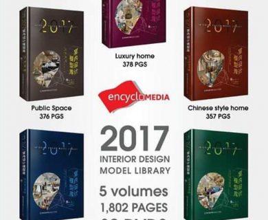 5 جلد کتاب صحنه داخلی به همراه فایل های تری دی مکس